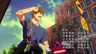 Free!!- Fantastic Baby