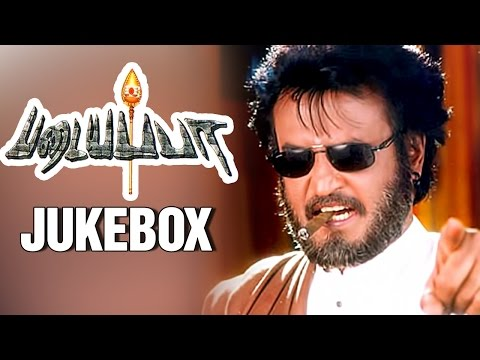 Padayappa - Tamil Movie Songs | Audio Jukebox | Rajinikanth | Soundarya | A R Rahman