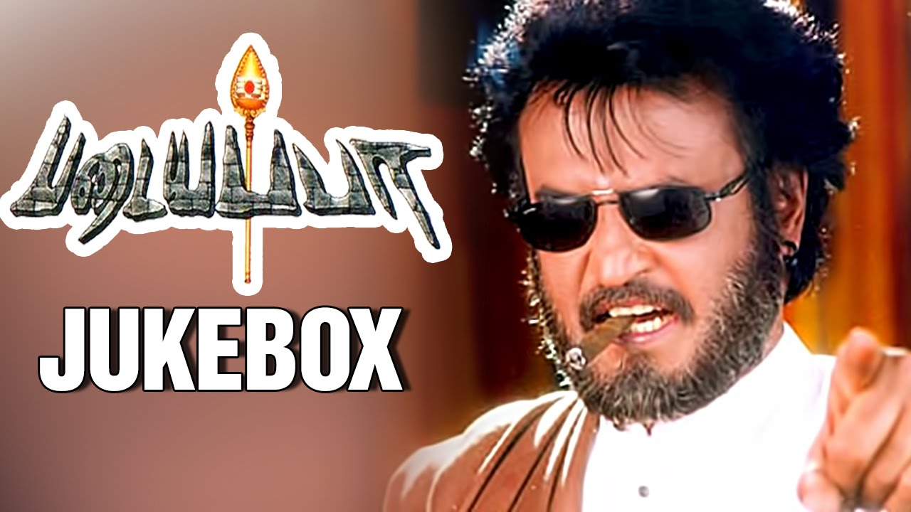 Padayappa mp3 Songs Download on