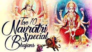 navratri special bhajans durga aarti jai adhya shakti jai mata di durge durgat bhari