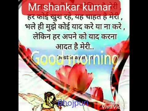 Jalebi Chhan Ke Bechab Sakhi Sugaha Chauk Par%Bhojpuri Song Superhit %subscribe Mr Shankar Kumar