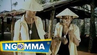 Joselina - Dr Chameleone ft Papa Cidy thumbnail