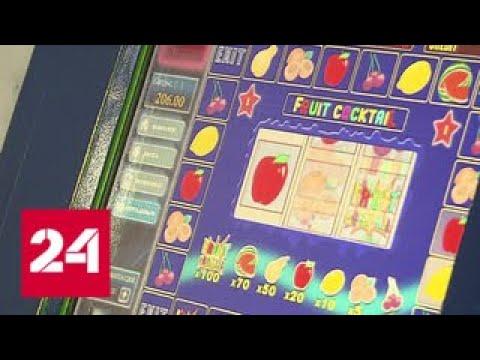 На юге столицы прямо в помещении магазина работало мини-казино - Россия 24