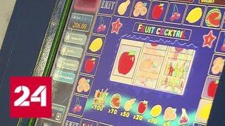 Столица Юга России - Straight 24 в Казино Mini Casino | казино и азартные игры новости