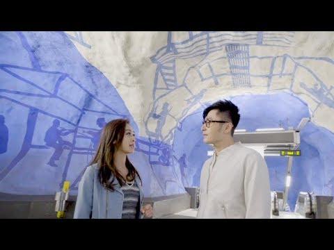 欣賞Stockholm Metro車站藝術