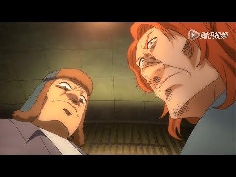 Chinese Mystery Man Episode 40 - English Sub
