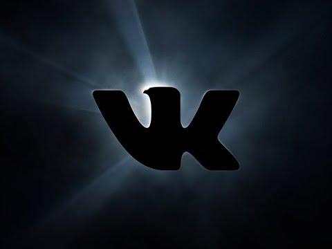 Добро пожаловать | ВКонтакте