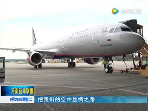 AviaAM Financial Leasing China delivers Airbus A320 to Aeroflot