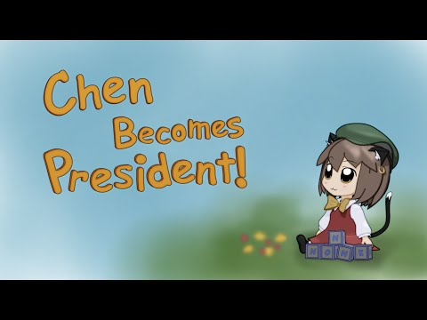Chen Becomes President!