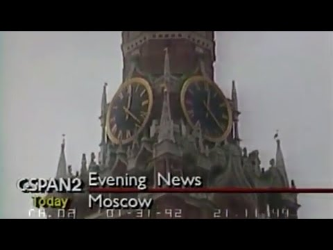 Anthem of the RSFSR 1992 - The Patriotic Song Гимн РСФСР - (Russian Federation) The Constitution HD