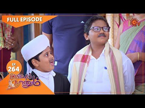 Abiyum Naanum - Ep 264   06 Sep 2021   Sun TV Serial   Tamil Serial