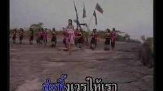 Video Thai country song download MP3, 3GP, MP4, WEBM, AVI, FLV Agustus 2018
