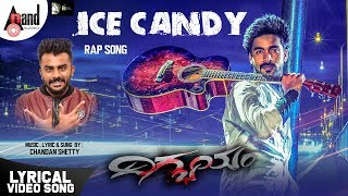 Digbayam | Ice Candy Rap | Lyrical Video |Amith |Kavitha Bist |Chandan Shetty | 1234 Cine Creations