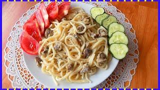 Куриные желудки тушеные в сметане со спагетти