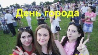 •День города Петропавловск • Open air • Фаер-шоу • Салют •