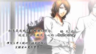 Owo Hd 中文字幕 5 Love Doctor イラストmv Youtube