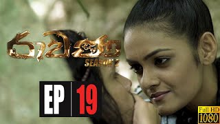 Ravana Season 02 | Episode 19 20th June  2020 Thumbnail