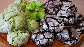 МЯТНОЕ и ШОКОЛАДНОЕ мраморное печенье ТРЕЩИНКИ ароматное нежное и вкусное печенье