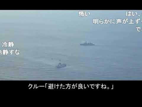 (コメ付)韓国の火器管制レーダー照射 ニコニコの人達の反応