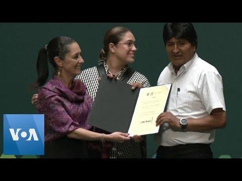 Bolivia's Morales Receives Keys to Mexico City