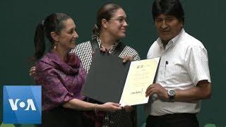 bolivia-morales-receives-keys-mexico-city