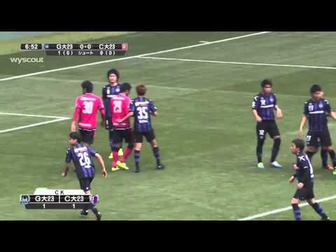 Gamba Osaka U23 vs Cerezo Osaka U23 (2-1) 4/10/2016