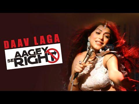 Daav Laga  Aagey Se Right  2009