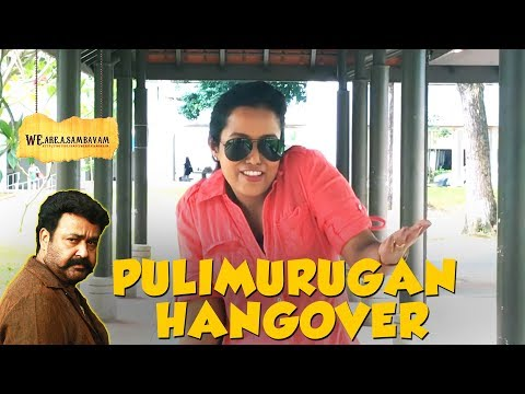 Pulimurugan Hangover Official | Songs |...