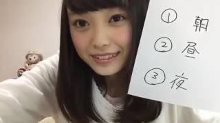 20161028 樋渡 結依 (AKB48 チームA) SHOWROOM.