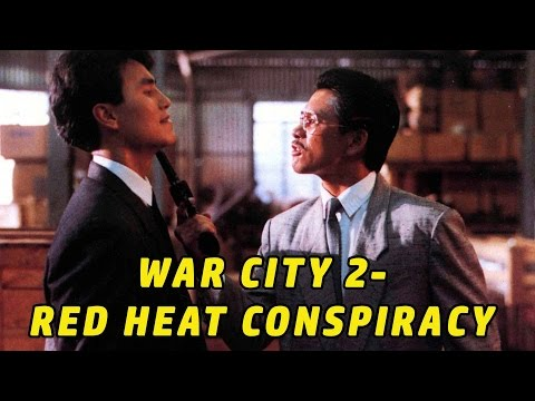 Wu Tang Collection - War City 2: Red Heat Conspiracy