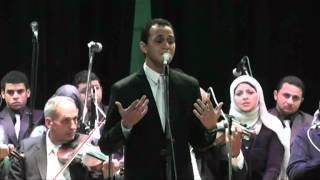 بلاش عتاب اداء حازم نبيل فرقة مصطفى كامل للموسيقى العربية