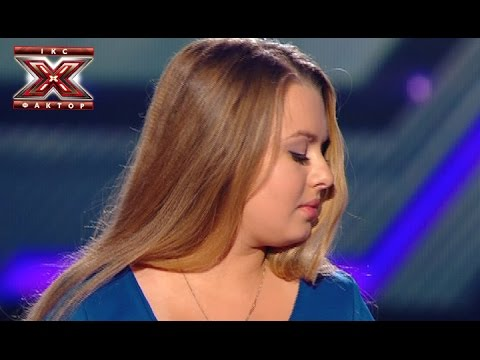 Валерия Симулик - Песня за жизнь - Х-фактор 5 - Шестой прямой эфир - 13.12.2014