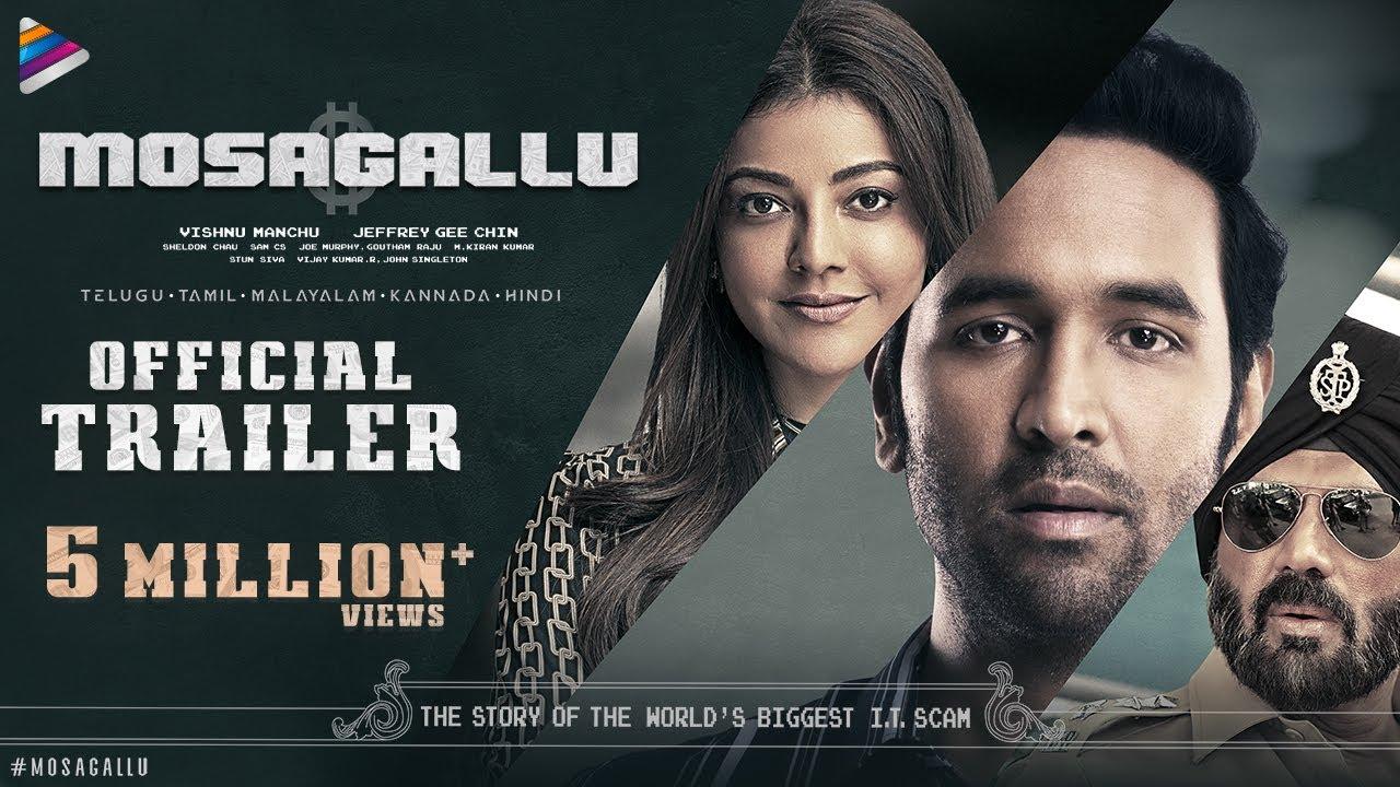 Download Mosagallu Telugu Movie Trailer   Vishnu Manchu   Kajal Aggarwal   Suniel Shetty   Telugu FilmNagar