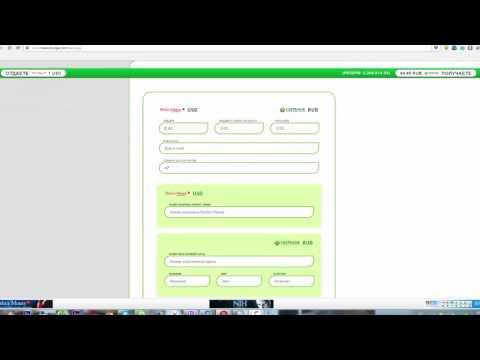 Вывод с платежных систем через обменные пункты   Bestchange