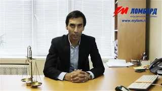Как заказать изделия у ювелира.mp4(, 2012-12-29T11:46:54.000Z)
