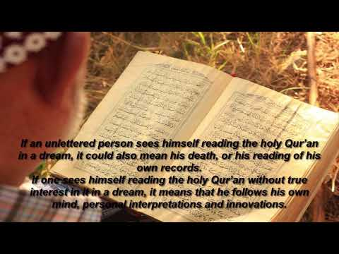Quran Dream Meaning - YouTube