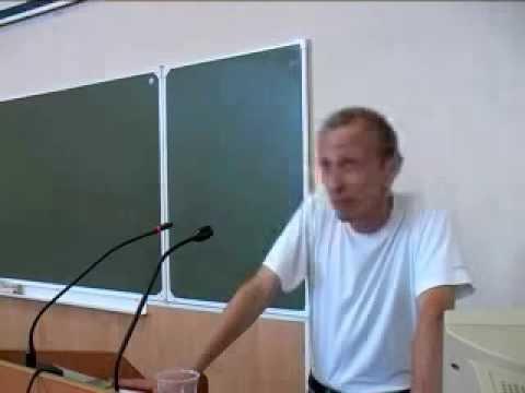 Михаил Муравьев (Авантюрист). Семинар в Новосибирске