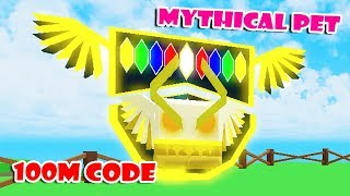 NEW 100M CODES Update! Unlocking Reward MYTHICAL Pets In PET RANCH SIMULATOR! [Roblox]