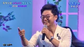 가수 조태균/사랑찾아갔어요.내청춘 (독거노인 소년소녀 가장돕기 가수★ 심재민★ 뮤직콘서트 / 대교 수상무대)