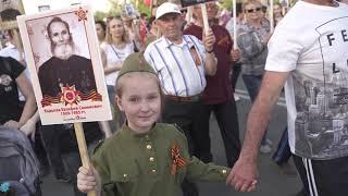 Бессмертный полк в 2019 году собрал 45 тыс. оренбуржцев