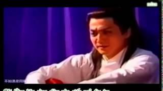 Mộng Uyên Ương Hồ Điệp - Lý Khắc Cần (Nhạc phim Bao Thanh Thiên) [Vietsub]