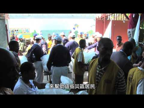 USTC360 No80 Haiti: Interview with the Secretary of State for External Cooperation