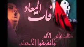 أم كلثوم (  فات الميعاد )  ــ  المقطع  الأخير / من حفل بالكويت 1968م.
