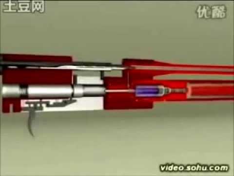 PCP Air Rifle Mechanism