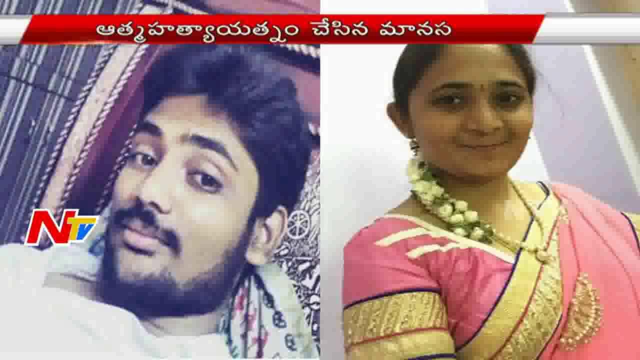 Nri Wife Plans Totake Her Life For Lover In Vijayawada Happy Ending Latest Updates Ntv