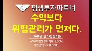 [평생투자파트너] 주식 투자자 필독 도서 미녀53 &q…