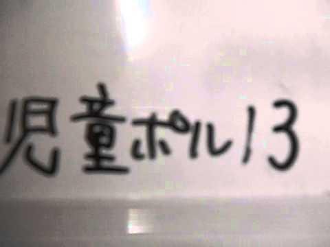 日本の(loli)ロリコンに対する海外の反応③