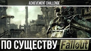 По существу - Про Fallout 3 и Fallout New Vegas