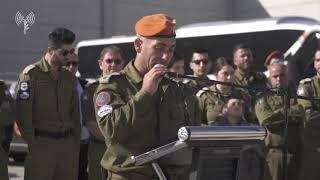 Израильские военные спасатели в Бразилии