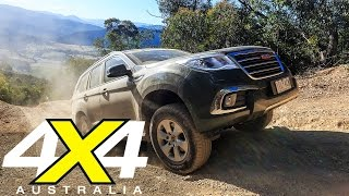 Haval H9 Luxury | 2017 4x4 of the Year Contender | 4X4 Australia